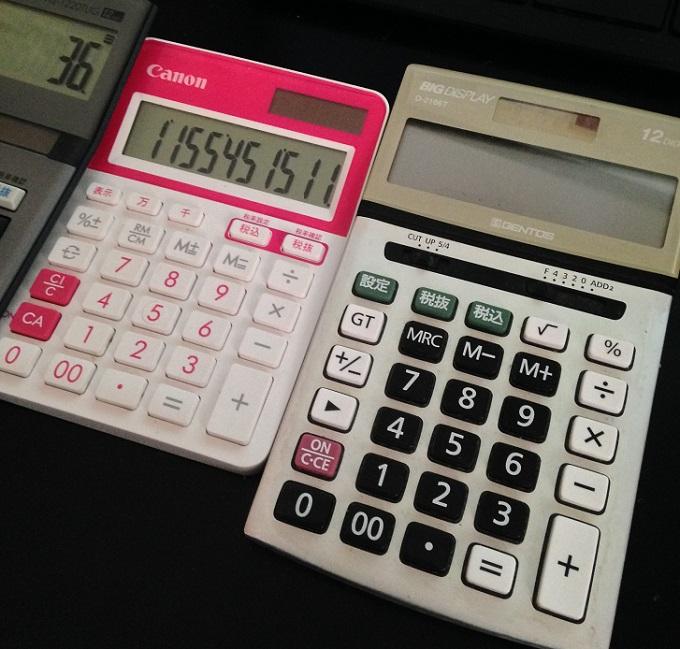 古い電卓たち。使いにくくはなかったが、新しい電卓に比べると使い勝手はイマイチ。