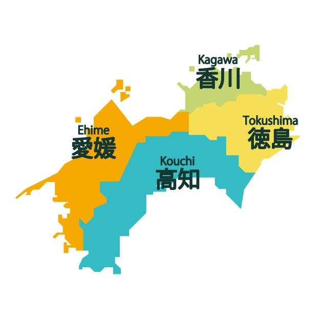 四国地方の地図のイメージ。